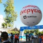 Helium filled inflatable sphere at the finish line of Nicosia marathon