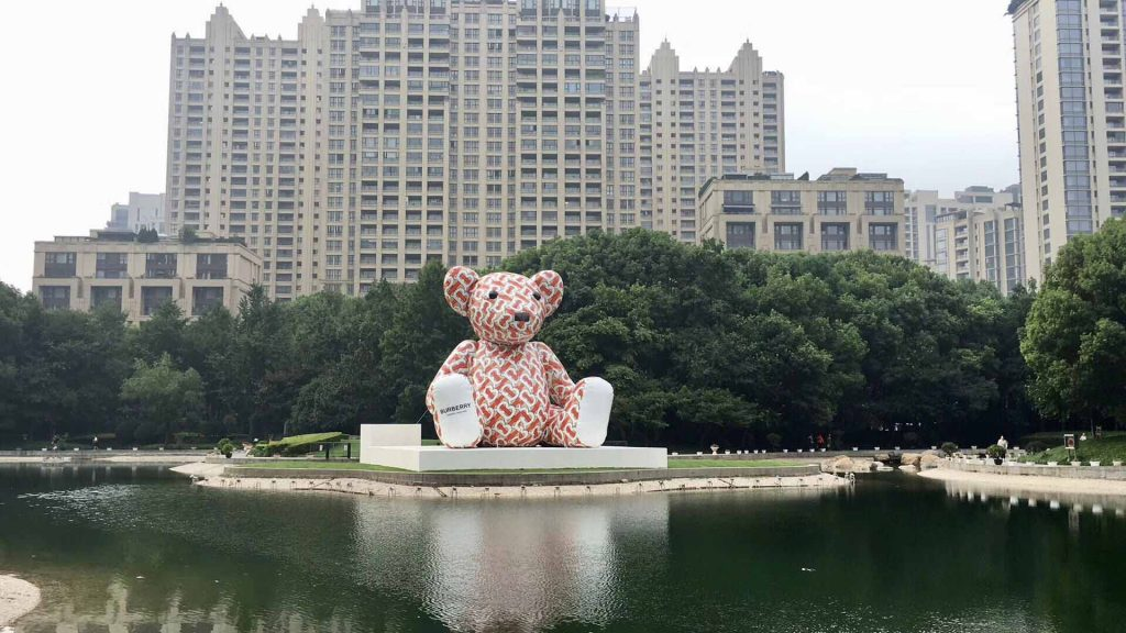 Burberry Bear by lake