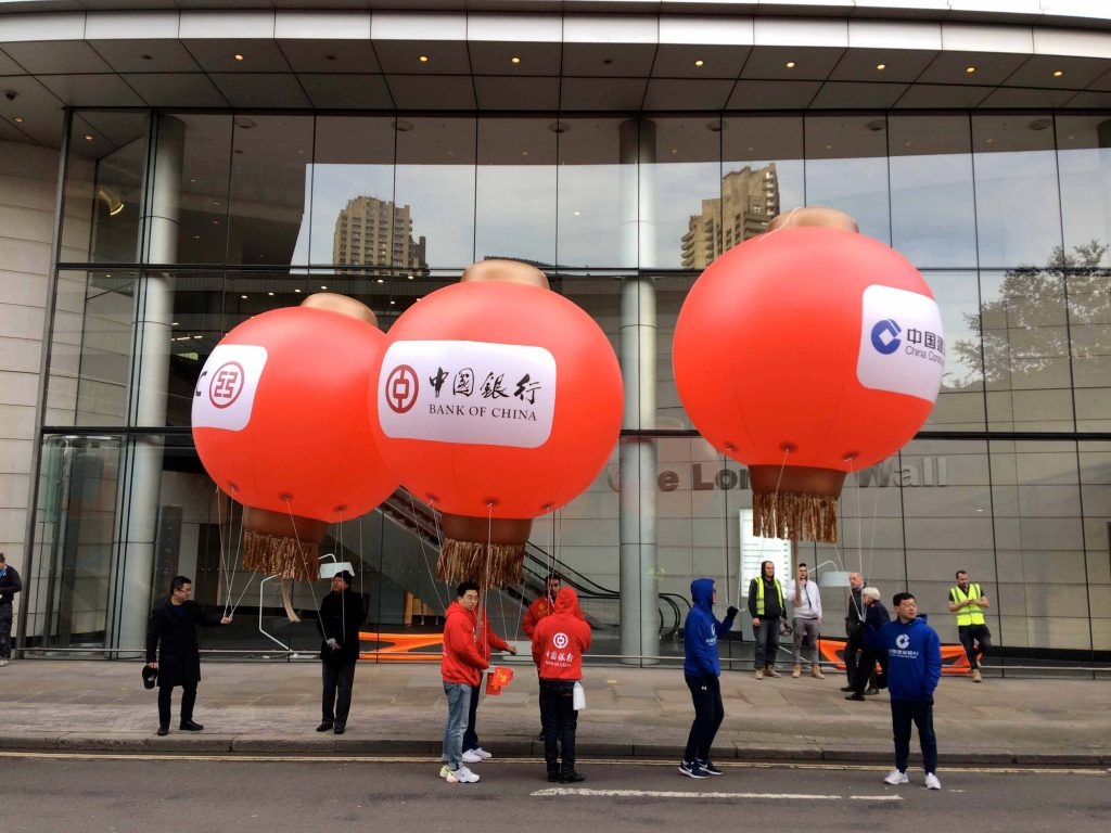 Bank of China Chinese lantern inflatables
